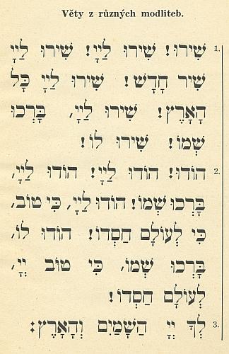 """Učebnice (1936) hebrejské řeči """"pro školy s československým jazykem vyučovacím v znění českém"""" smagickými ilustracemi Ludvíka Hermana, kterou měl jistě i on v ruce"""