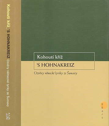 Obálka (2003) drobného výboru z těchto internetových stránek, jehož úvod tvoří právě báseň z Vyšebrodského zpěvníku, vydaného v pražském nakladatelství BB art