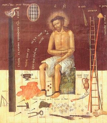 """Ruská ikona s tématem pro ni dosti ojedinělým: motivem Arma Christi (""""orudija strastěj""""), mezi nimiž nechybí ani """"pětěl"""" (tj. kohout ve významu """"pěvec"""", """"kokrháč"""") u okna Petrova vězení - blíže od Šumavy na východ se prý částem některých moravských vsí říká """"pajón"""", což je zkomolený německý výraz """"beim Hahn"""" pro přítomnost """"kohoutího kříže"""" v těch místech"""