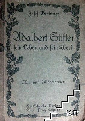Obálka jednoho bulharského antikvariátu zachycuje původní obálku Bintnerovy knihy