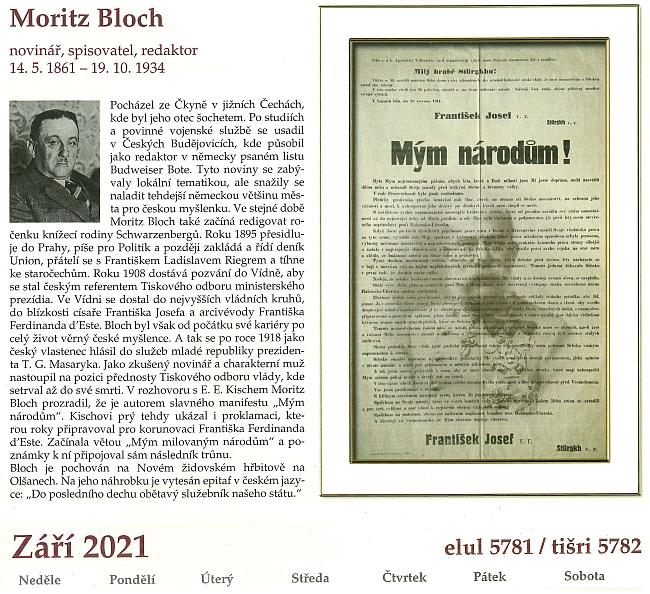 O něm v kalendáři pražské židovské obce pro rok 5781 (tedy 2021 křesťanského letopočtu)