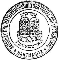 Razítko Židovské náboženské obce vHartmanicích