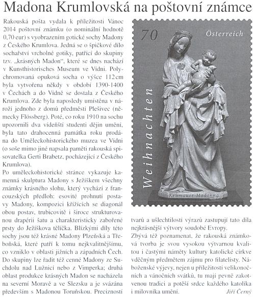 Jiří Černý se v textu věnovaném v diecézním časopise Setkání rakouské vánoční emisi známky s vyobrazením krumlovské Madony zmiňuje i o Gerti Brabetz a jejím eseji, který označuje jako spisovatelčiny paměti