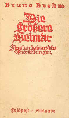 """Obálka (1943) tzv. """"polního"""" vydání jeho knihy"""