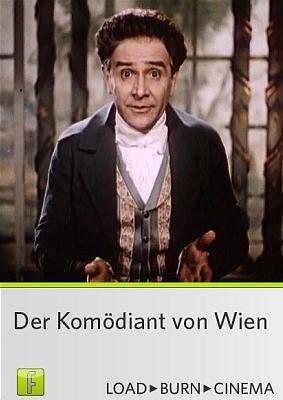 Tady zpívá v posledních záběrech filmu Vídeňský komediant (Komödiant von Wien) z roku 1954, uvedeného rok nato i v českých kinech, Karl Paryla (1905-1996) v roli Alexandra Girardiho slavnou Drechslerovu píseň Brüderlein fein