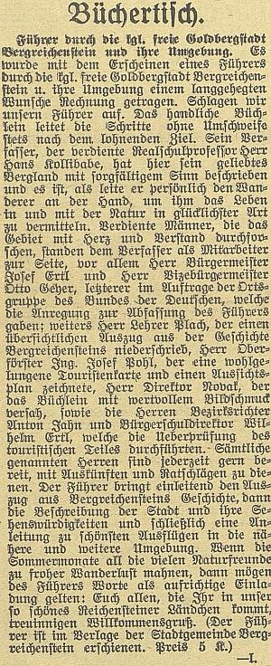 Recenze německého průvodce po Kašperských Horách a okolí se zmínkou o účasti Wilhelma Ertla na jeho vzniku