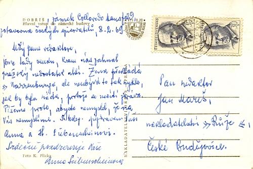 """Vzkaz na pohlednici ze zámku Dobříš, kde Anna Siebenscheinová v únoru roku 1969 překládala """"Hrad bláznů"""" pro povídkový soubor nakladatelství Růže, je psán oběma manželi  Siebenscheinovými"""