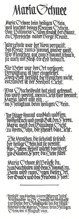 Výtvarně působivý grafický přepis jeho básně o Svatém Kameni