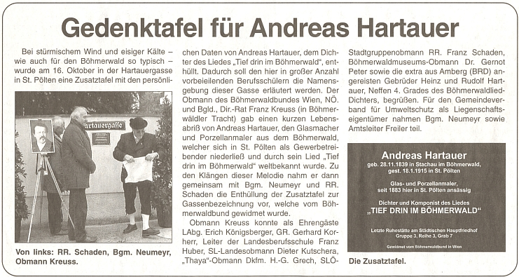 Odhalení pamětní desky v Sankt Pölten, kde jak vidět po něm nese jméno i jedna z ulic města