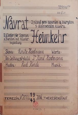 Dvě písně na slova jeho básní složil v Terezíně v roce 1943 hudební skladatel Rudolf Kende (1910-1958), který na rozdíl od svých rodičů a přes tělesné postižení jako jeden z mála českobudějovických Židů holocaust přežil
