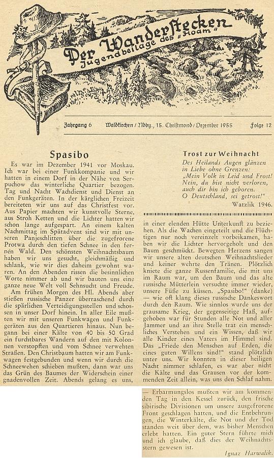 """Původní podoba jeho textu """"Vánoce"""" na stránkách krajanského měsíčníku v jeho příloze pro mladé z prosince 1956"""