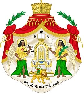 Znak etiopského (habešského) císařství