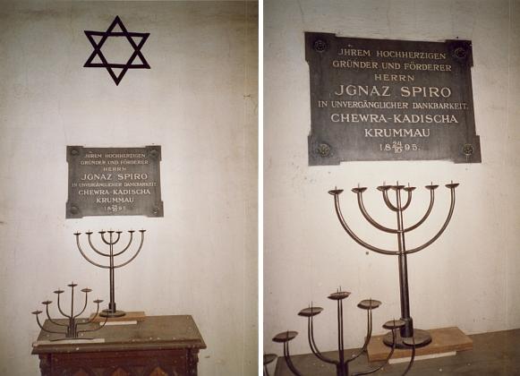 ... a pamětní deska v obřadní síni pohřebního bratrstva na židovském hřbitově v Českém Krumlově