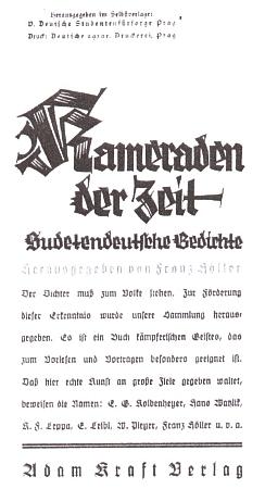 Obálka (1936, nakl. Adam Kraft) jeho básnického sborníku, v němž je zastoupeno hned několik autorů Kohoutího kříže