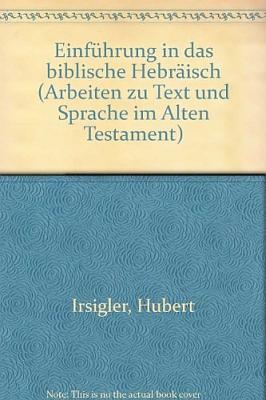 Obálka (1978) paperbackového vydání jeho úvodu do bliblické hebraistiky z nakladatelství EOS-Verlag