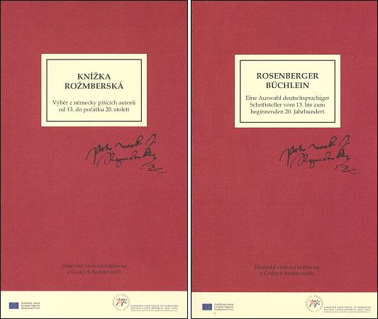 Jeho báseň je nejstarší v dvojjazyčném výboru z Kohoutího kříže vydaném u příležitosti Rožmberského roku 2011 Jihočeskou vědeckou knihovnou