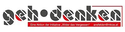 """V listopadu roku 2015 se účastnil v Ansfelden kulatého stolu na téma """"Uprchlické příběhy"""" v rámci platformy  """"Wider das Vergessen"""", tj. """"Proti zapomínání"""""""