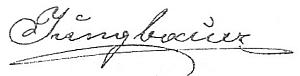 Vazba, titulní list a první strana (i s jeho podpisem) obecní kroniky, kterou vedl od roku 1924
