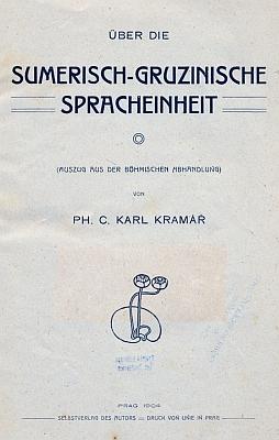 Titulní list německého výtahu z jeho českého pojednání, které napsal ještě jako kandidát filosofie a vydal v Praze vlastním nákladem