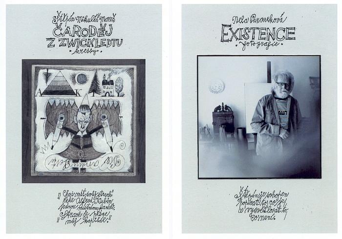 Pozvánka na výstavu malíře Štěpána Mareše a fotografky Nely Pazourkové roku 2012 v Českých Budějovicích U Tří lvů,     kde Mareš představil své kresby, inspirované Kubinovou tvorbou