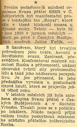 """Trochu bizarní příspěvek k českobudějovické historii kina """"Royal"""""""" na jaře 1930 tu v německém podniku řečnil Julius Fučík o Sovětském svazu - """"zaníceně"""" a """"přesvědčivě"""" ukázal """"jeho nádhernou perspektivu"""""""