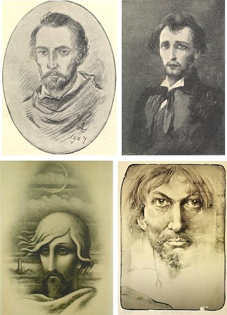 Čtyři fiktivní portréty Máchovy od Mikoláše Alše, Viktora Olivy, Jana Zrzavého a Oldřicha Kulhánka vykazují podivuhodnou blízkost