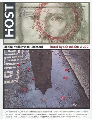 Číslo literárního časopisu Host, věnované v roce 2010 Máchovu výročí, přineslo informaci o elektronické knize Kohoutí kříž a jejích tvůrcích