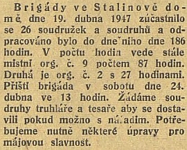 """Výzva Jihočeské pravdy z konce dubna 1947 k brigádám ve """"Stalinově domě"""", chystajícím ho kmájové slavnosti"""