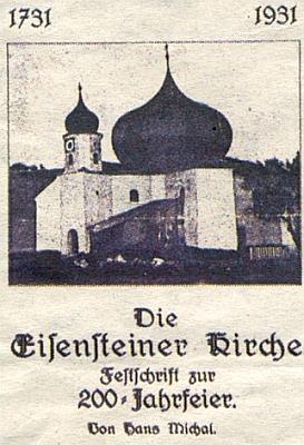 Obálka (1931)