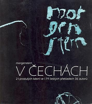 Obálka (1996) knihy z nakladatelství VIDA VIDA, dosvědčující jeho významný český ohlas