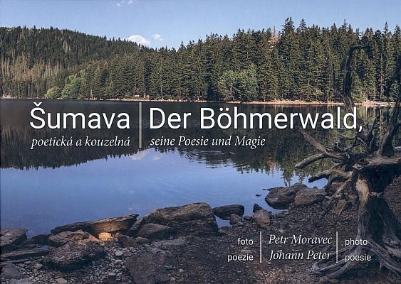 V roce 2019 vyšla v Českých Budějovicích kniha fotografií Petra Moravce, doprovázená výběrem básní Johanna Petera v překladech Jana Mareše ze stránek Kohoutího kříže