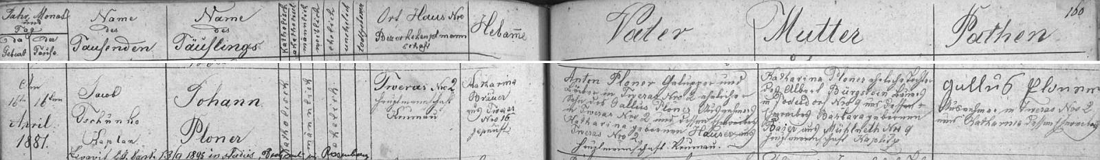 Záznam o jeho narození v matrice farní obce Svéraz