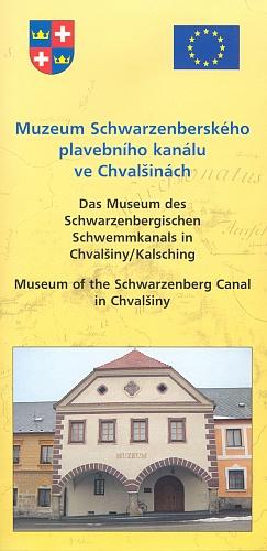 Muzeum Schwarzenberského plavebního kanálu ve Chvalšinách