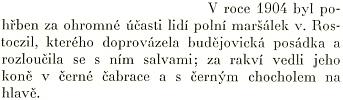 O jeho pohřbu na stránkách vzpomínek na staré Budějovice od Františka Rady
