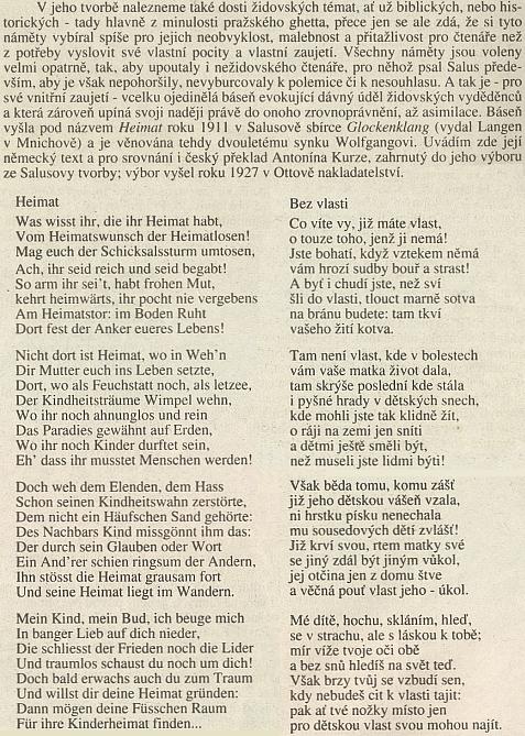 Z přílohy časopisu Tvar o vzájemné korespondenci Saluse a Roberta Reinharda alespoň tato citace jedné zeSalusových básní, kterou v roce 1911 věnoval tehdy dvouletému synu Wolfgangovi (pod jménem Václav Salus přeložil v roce 1934 česky vydaný román Ignazia Siloneho Fontamara) - jak by jen mohl tušit všechny zákruty židovského osudu!