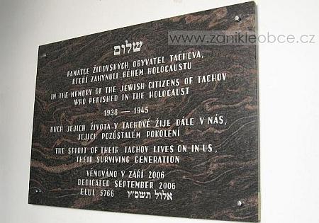 Pamětní deska obětem holocaustu v tachovském Muzeu Českého lesa