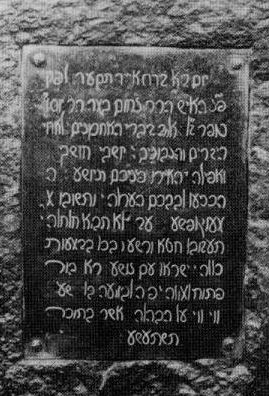 ... náhrobní deska