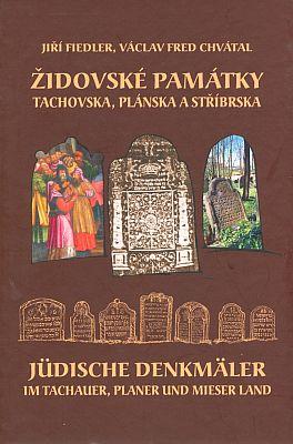 """Obálka (2008, nakladatel Zdeněk Procházka) knihy na """"jeho"""" téma s nepřeberným obrazovým i místopisným materiálem"""