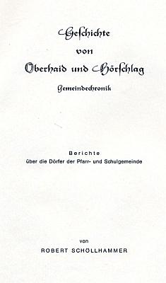 Obálka a dva titulní listy jeho kroniky (1973), kterou jsem dostal do ruky až 45 let po jejím vydání vlastním nákladem autorovým