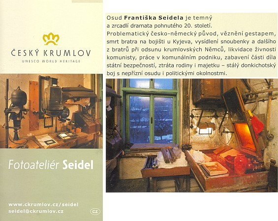 Titulní strana a odstavec z prospektu (2006) Českokrumlovského rozvojového fondu
