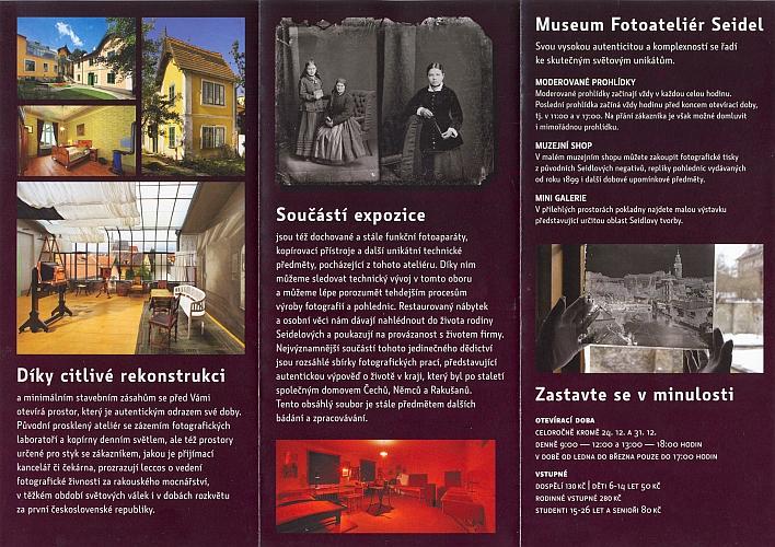 Prospekt (2009) Museum Fotoateliér Seidel