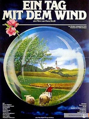 """Plakát k  filmu """"Větrný den"""" (1979)"""