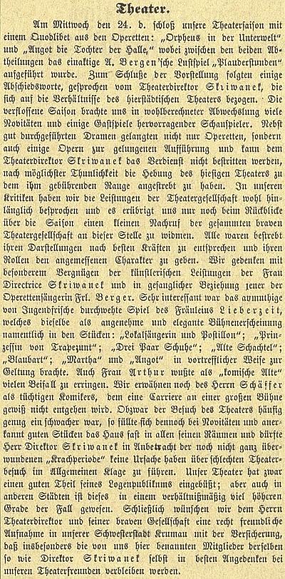 """Článek českobudějovického německého listu z doby kdy tu byl divadelním ředitelem zmiňuje i jeho manželku Therese jako""""Frau Directrice Skriwanek"""""""