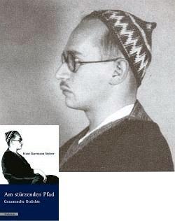 S obálkou (2000) souboru jeho básní