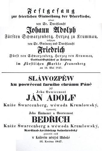 """Titulní list (1847) jeho """"slávozpěvu"""" na vysvěcení hlubockého kostela sv. Jana Nepomuckého vévody krumlovskými"""