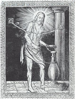 """Svatý obrázek vyšebrodského """"bičovaného Spasitele"""", pocházející někdy z 18. století, je dnes součástí sbírek Bavorského národního muzea vMnichově"""