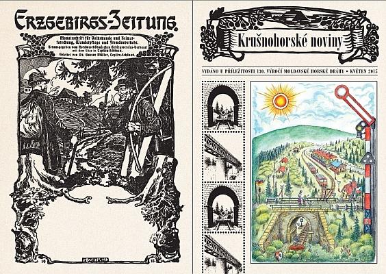 """Titulní list periodika """"Erzgebirgs-Zeitung"""" (1880-1943), které v letech 1896-1901 řídil a které bylo obnoveno roku 2015 v české verzi"""