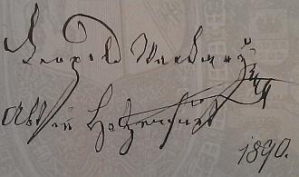 Jeho podpis v pamětní knize českobudějovického německého gymnázia