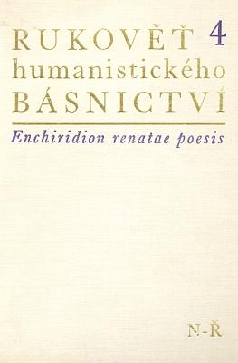 """Heslo """"Novilianus"""" ve slovníku humanistických básníků 15.-17. století"""