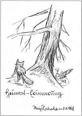 Kresba ze záhlaví básně patnáctiletého autora i s autorskými iniciálami, podpisem a datem kresby (pradědečkem Herwiga Zahorky byl akademický malíř Franz Veits ze Stögerovy Hutě)